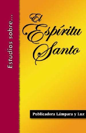 Tapa del Estudio sobre el espíritu santo